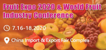 Fruit Expo 2020 to Be a Big Hit!