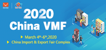 Vending Machines and Self-service Facilities Fair-VMF 2020