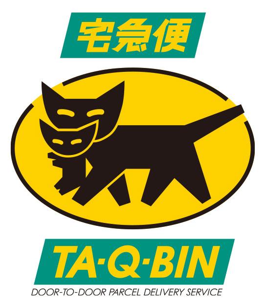 black-cat-kuroneko-yamato