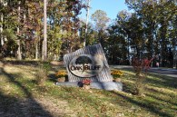 South Bluff Trail