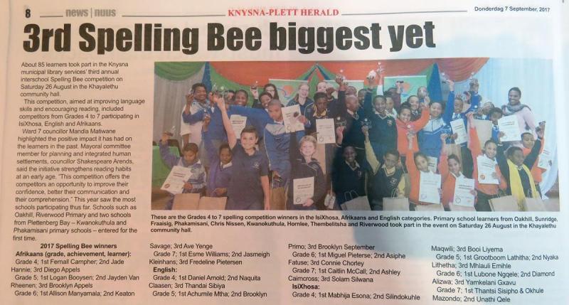 KPH-2017-09-07_Spelling-Bee (Copy)