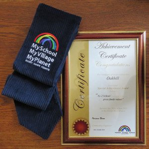 MySchool Certificate 2015-2