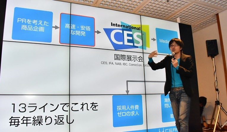 Catching Up With CTA Consumer Tech Trends Months Ahead Of CES Las Vegas 2020
