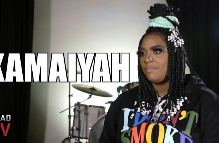Kamaiyah on Growing Up with Abusive Mom, Addict Father, Foster Homes (Part 1)