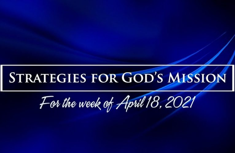 Upcoming Events at Allen Temple Baptist Church Oakland for the week of 4/18/21