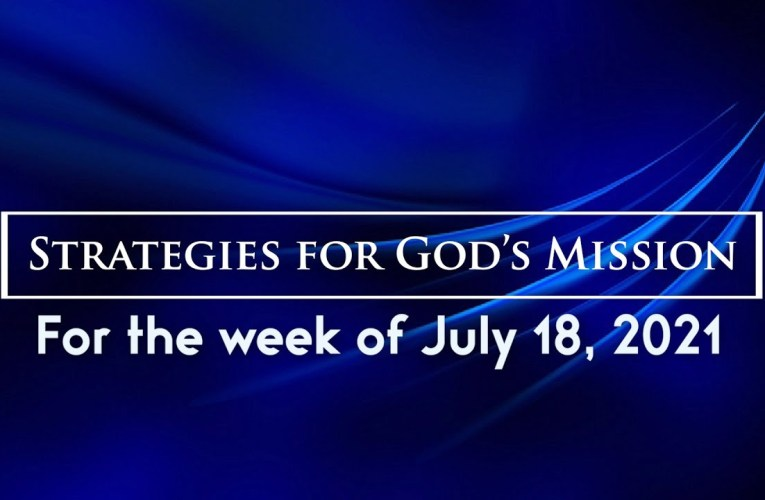 Upcoming Events at Allen Temple Baptist Church Oakland for the week of 7/18/21