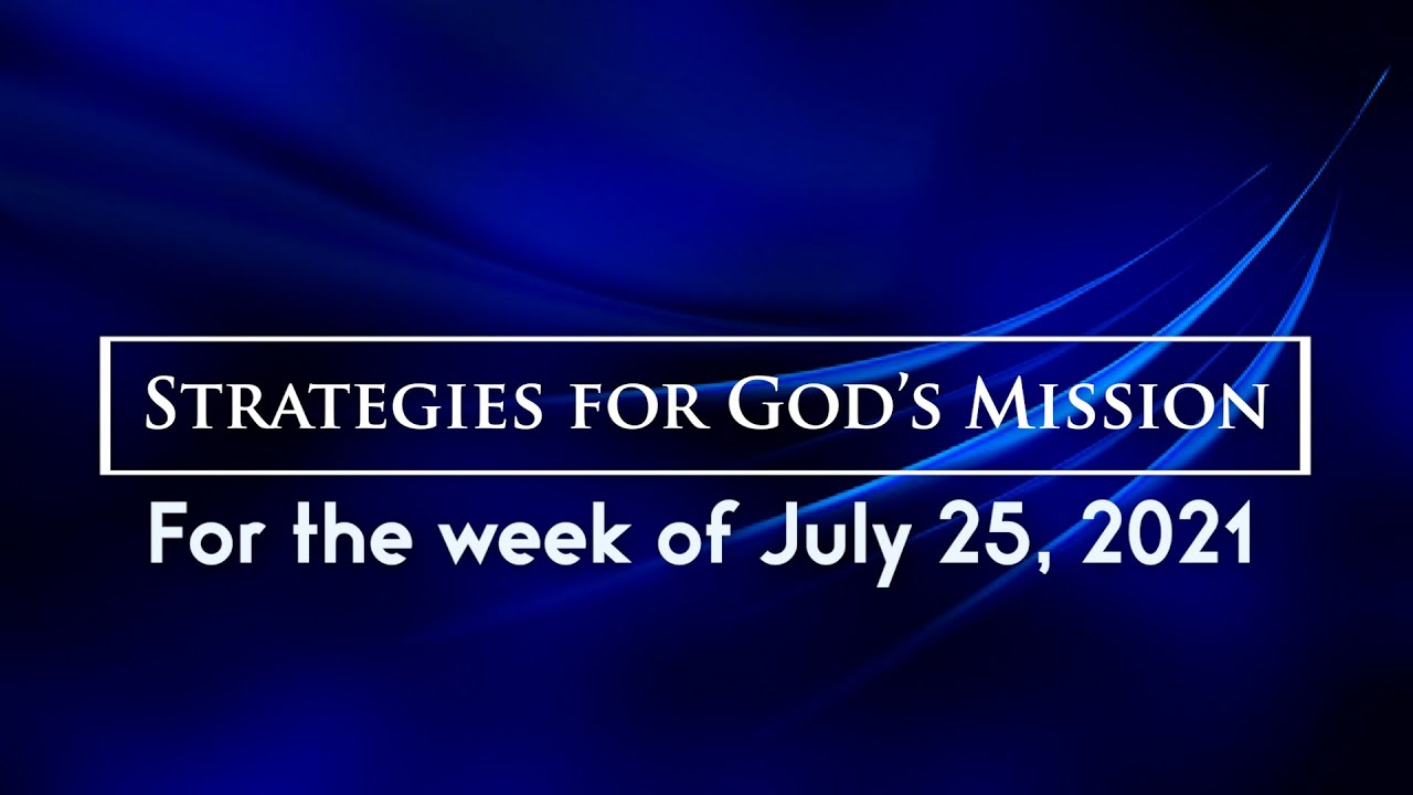 Upcoming Events At Allen Temple Baptist Church Oakland For The Week Of 7/25/21
