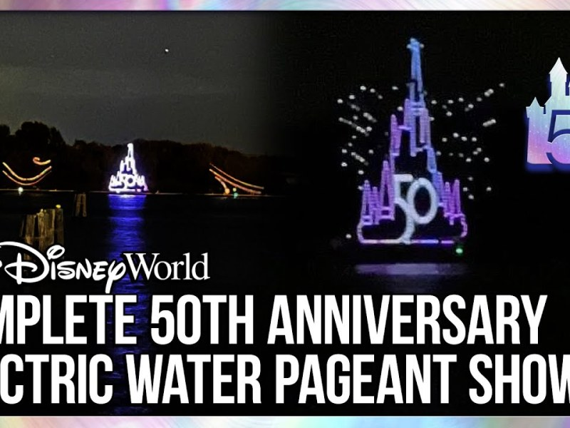 Complete Walt Disney World 50th Anniversary Electric Water Pageant Show