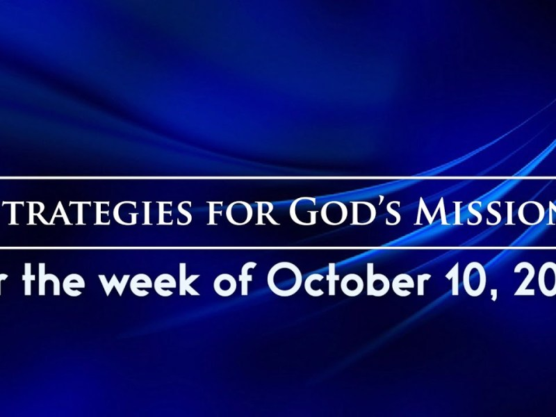 Upcoming Events at Allen Temple Baptist Church Oakland for the week o 10/10/21