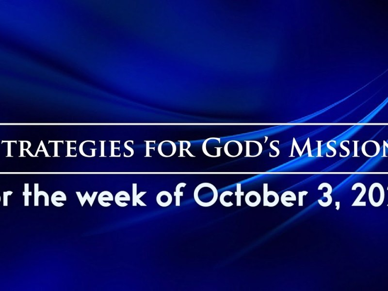 Upcoming Events at Allen Temple Baptist Church Oakland for the week of 10/3/21