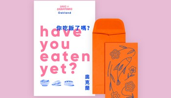 "Save Our Chinatowns is selling copies of its ""Have You Eaten Yet?"" zine and artist-designed Lunar New Year envelopes to raise money for three Oakland Chinatown businesses. Photo: Save Our Chinatowns"