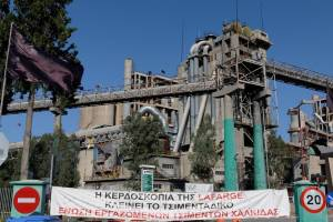 A closed cement plant in Greece