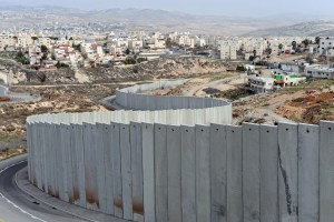 The Israeli apartheid wall.