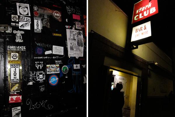 Stork Club Oakland