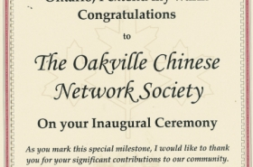 kevin-flynn-congratulation-certificate