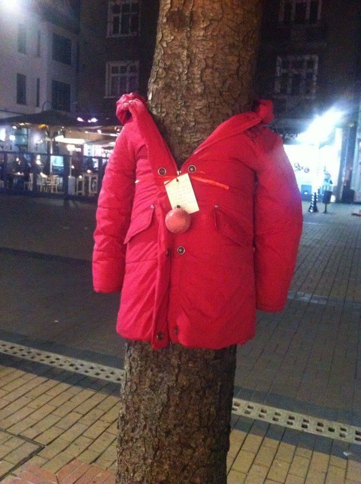 Imbraca un copac in Bulgaria