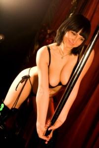 Pole Dance Pleasure