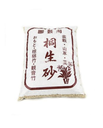 sustrato kiriuzuna 2 l grano pequeño
