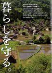 末松電子ゲッターシリーズカタログ