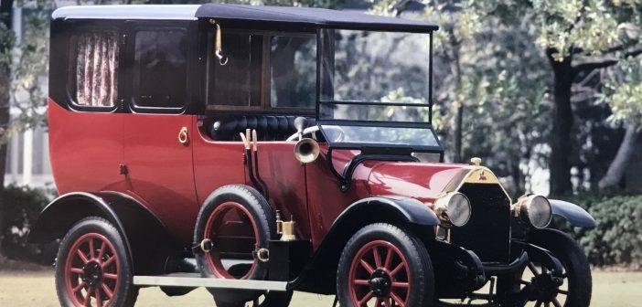 Mitsubishi Model A otrzymał tytuł Samochodu Historii