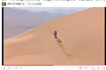 砂丘越えの写真
