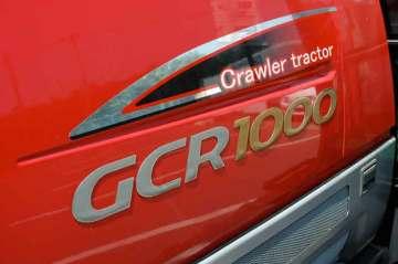 三菱フルクローラトラクタ GCR1000 ロゴ