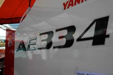 AE334 ロゴ