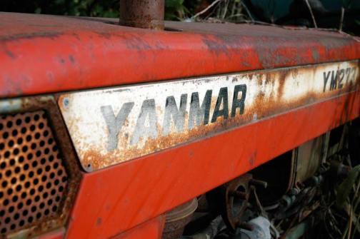 ヤンマートラクター第三世代YM○73シリーズのYM273(23馬力)
