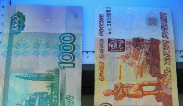 sisteme cuantice bani rapidi)