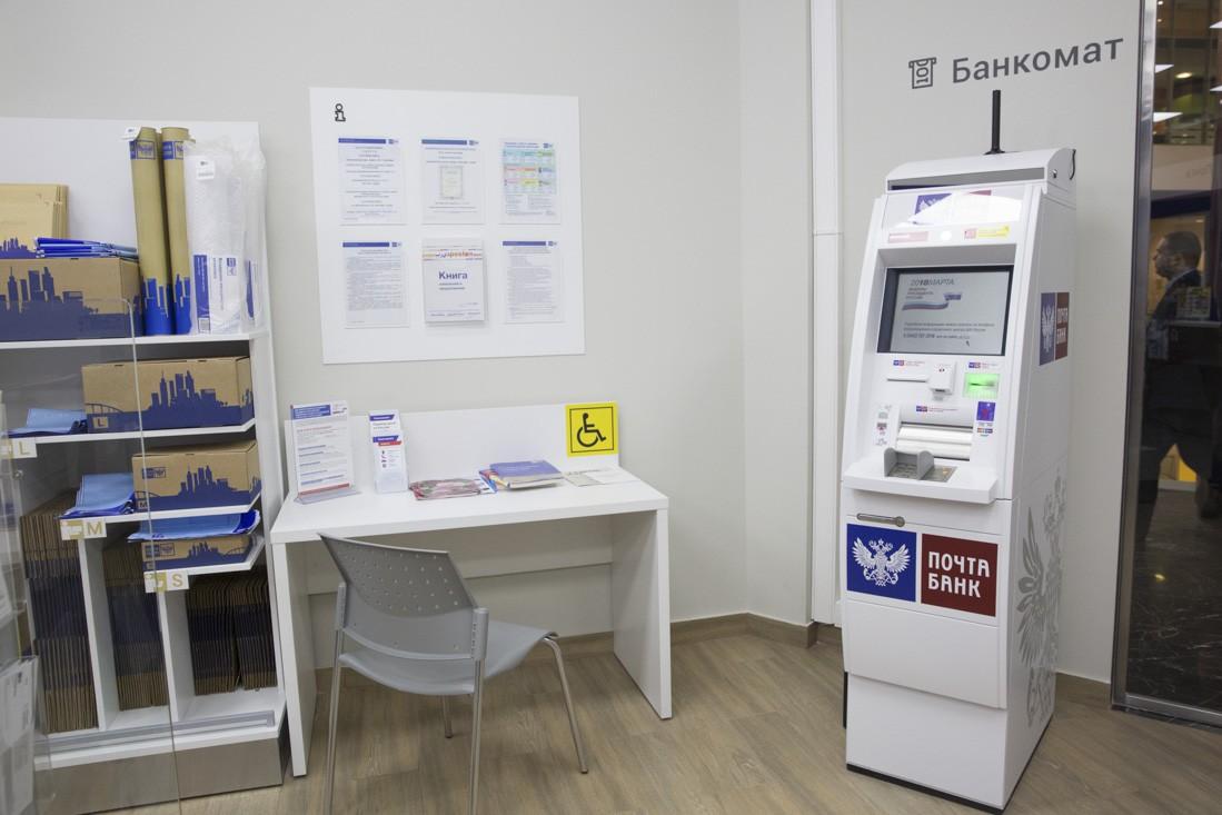 Банкоматы втб банк москвы в москве адреса на карте