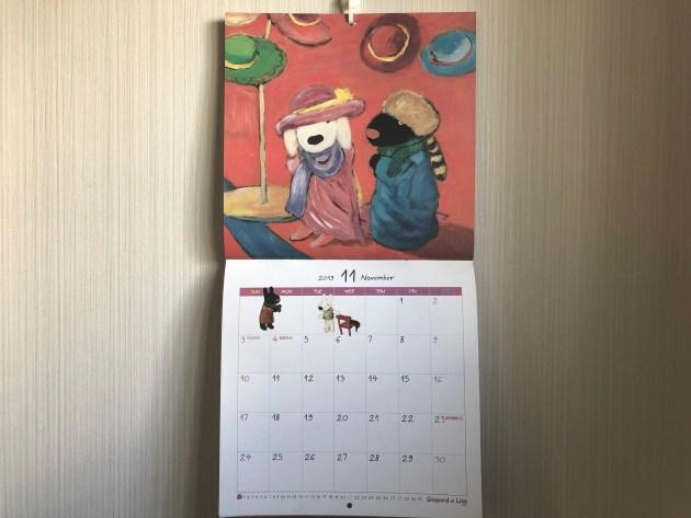 『11月1日』