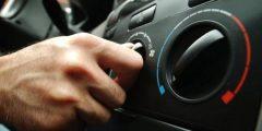 خمسة أسباب لتعطّل التدفئة في السيارة