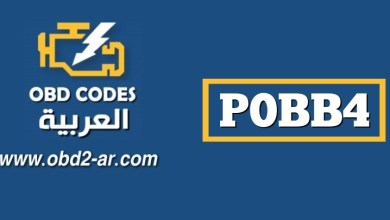 P0BB4 – نطاق / أداء دائرة البطارية الهجينة بمعنى جهد البطارية