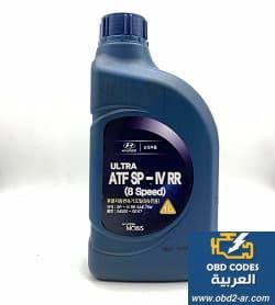 متى اغير زيت القير ATF SP-IV-RR لسيارة هونداي ؟