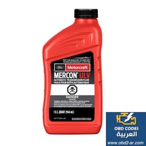 MERCON ULV