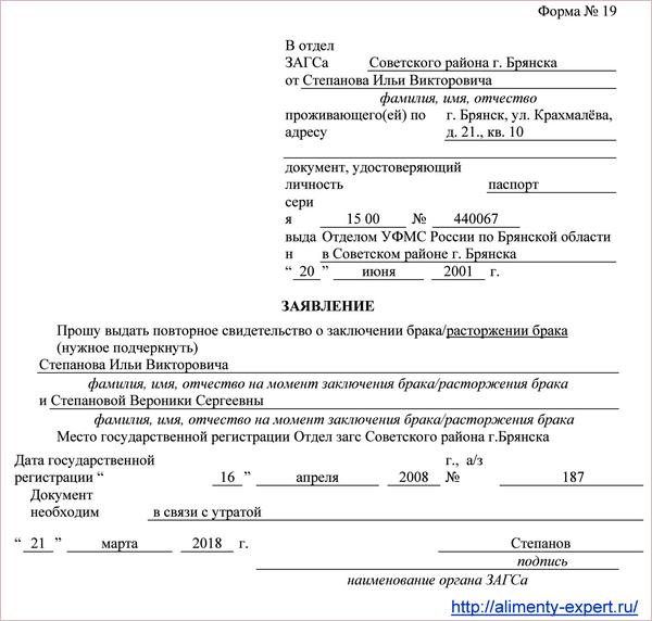 К авансовому отчету приложен чек аспд 2019