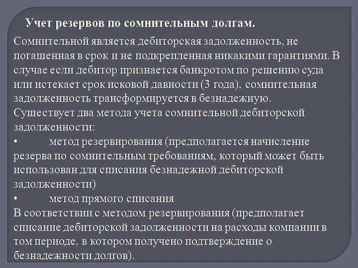 Кредит список банков с процентами