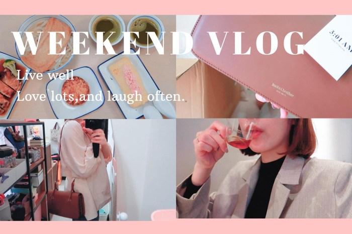 Weekend Vlog#1 3:01am開箱、約會日、婚禮工作、很秋鍋物、綠沐恬拾