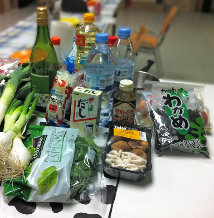 Ingredientes Japoneses  Obento Time