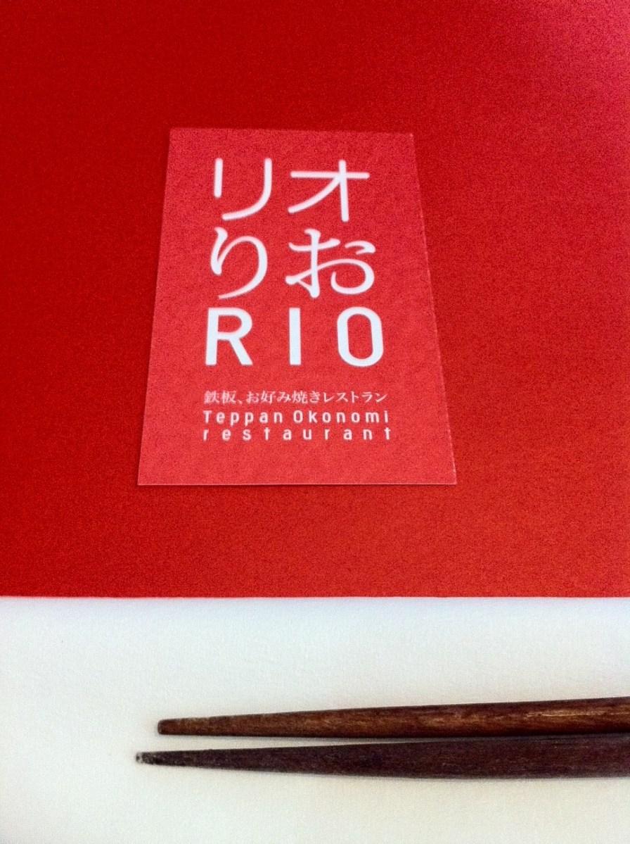 RIO Teppan Okonomi Restaurante  Obento Time