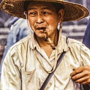 China 1983