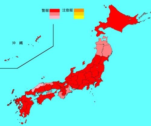 都道府県別 インフルエンザの流行地図