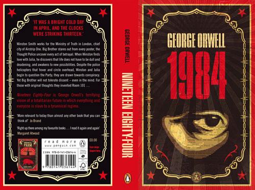 Fairey Orwell 1984