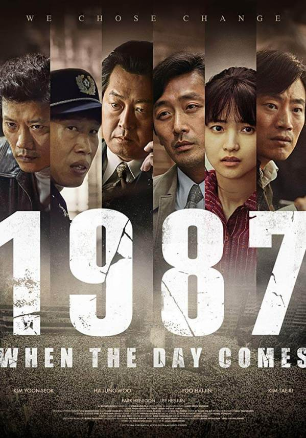 1987- When the Day Comes