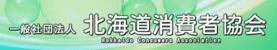 dou_syoukyou_logo