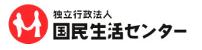 kokusen_logo