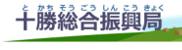 tocachi_logo