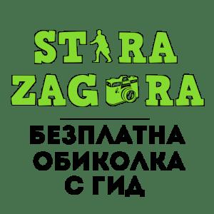 free stara zagora tour logo