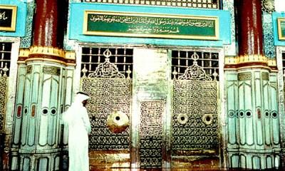 Зиярат – посещение могилы Пророка