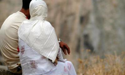 Семья в Исламе